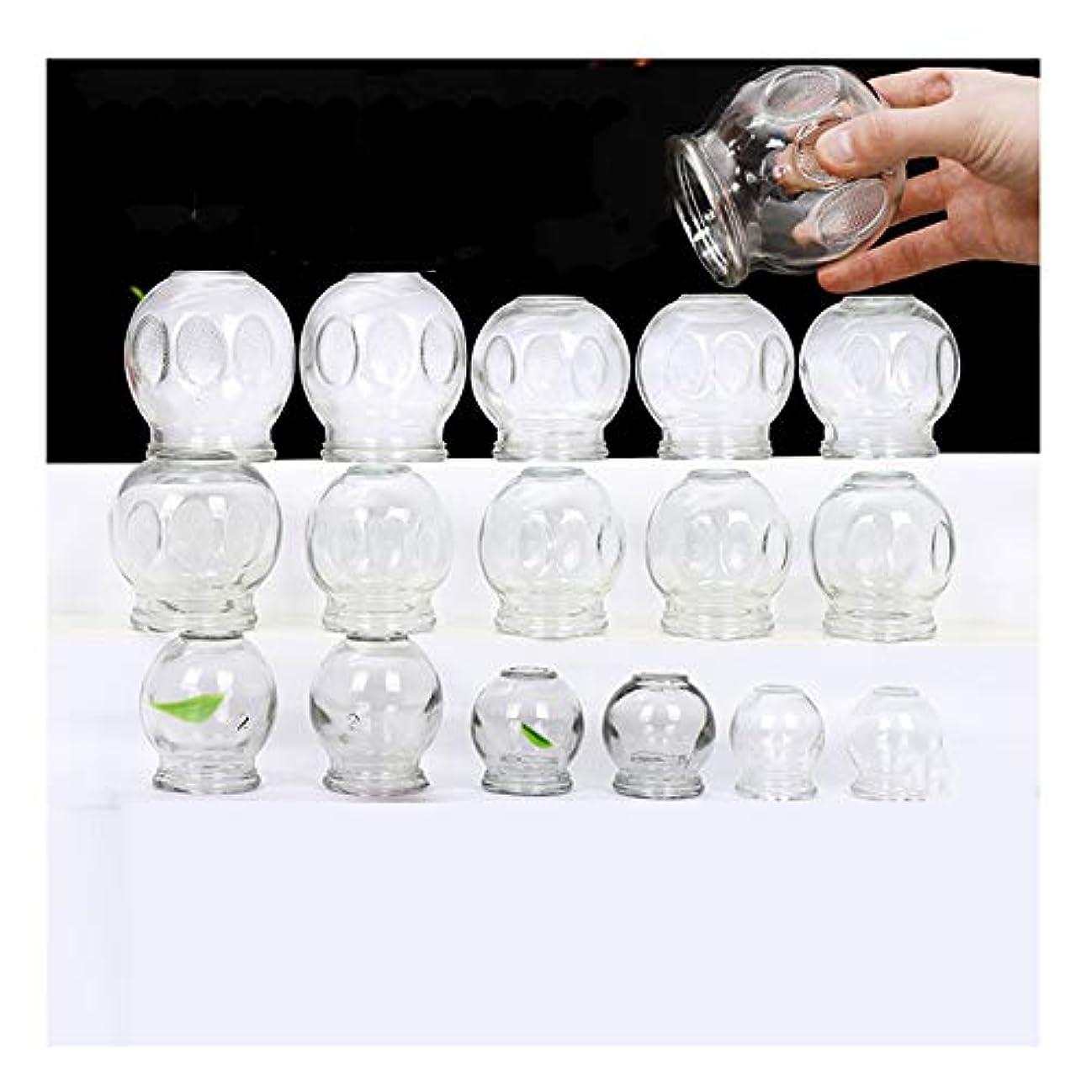 カッピングファイヤーグラスセラピーセットマッサージ真空カップキット - 鍼療法ボディ医療サクション用痛みリリーフセット16ピース