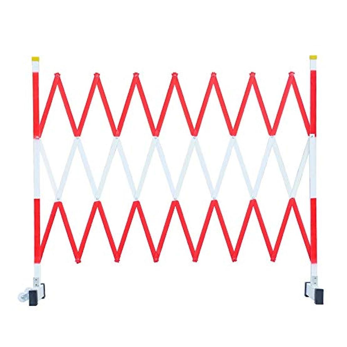 明確に撤回するお願いします断熱伸縮フェンス取り外し可能な保護手すり電気安全建設折りたたみフェンス 拡張可能な安全バリア (Color : Red, Size : 1.2x2.5M)