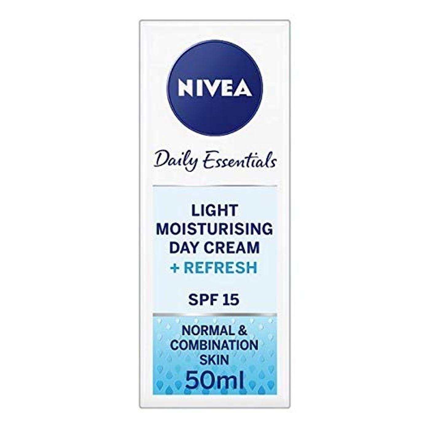 富ましい用心[Nivea ] ニベアフェイスクリームライトモイスチャライザー、50ミリリットル - NIVEA Face Cream Light Moisturiser, 50ml [並行輸入品]