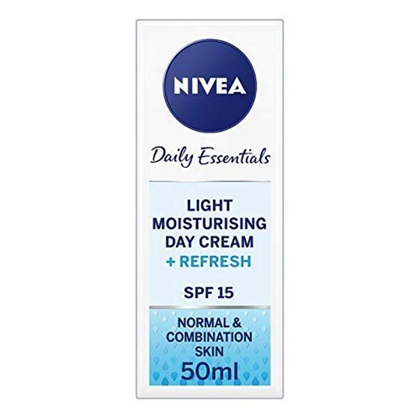 ビザアーサー若さ[Nivea ] ニベアフェイスクリームライトモイスチャライザー、50ミリリットル - NIVEA Face Cream Light Moisturiser, 50ml [並行輸入品]
