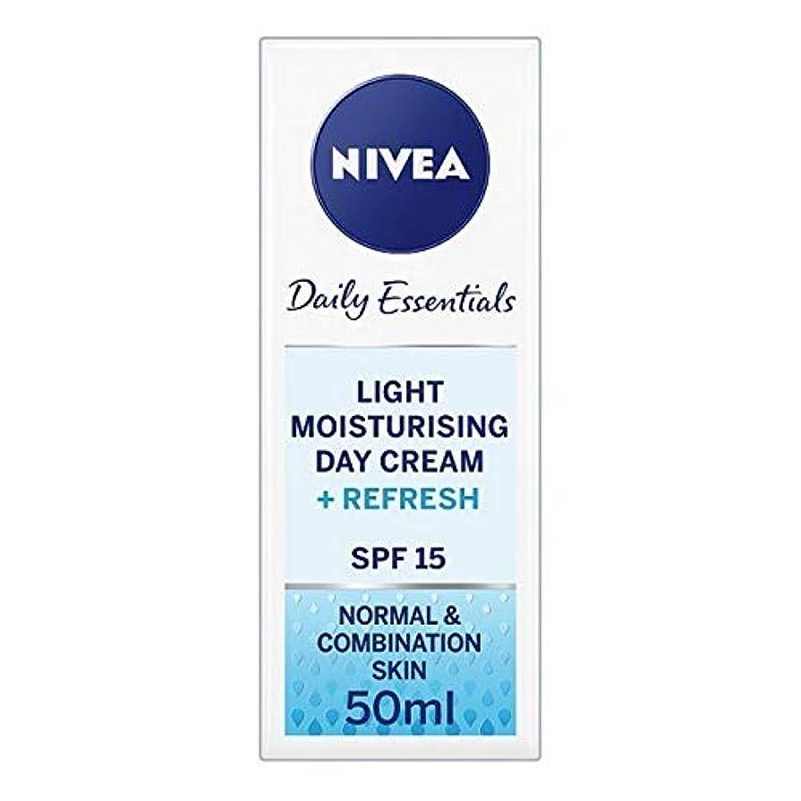 レプリカからかうお手伝いさん[Nivea ] ニベアフェイスクリームライトモイスチャライザー、50ミリリットル - NIVEA Face Cream Light Moisturiser, 50ml [並行輸入品]