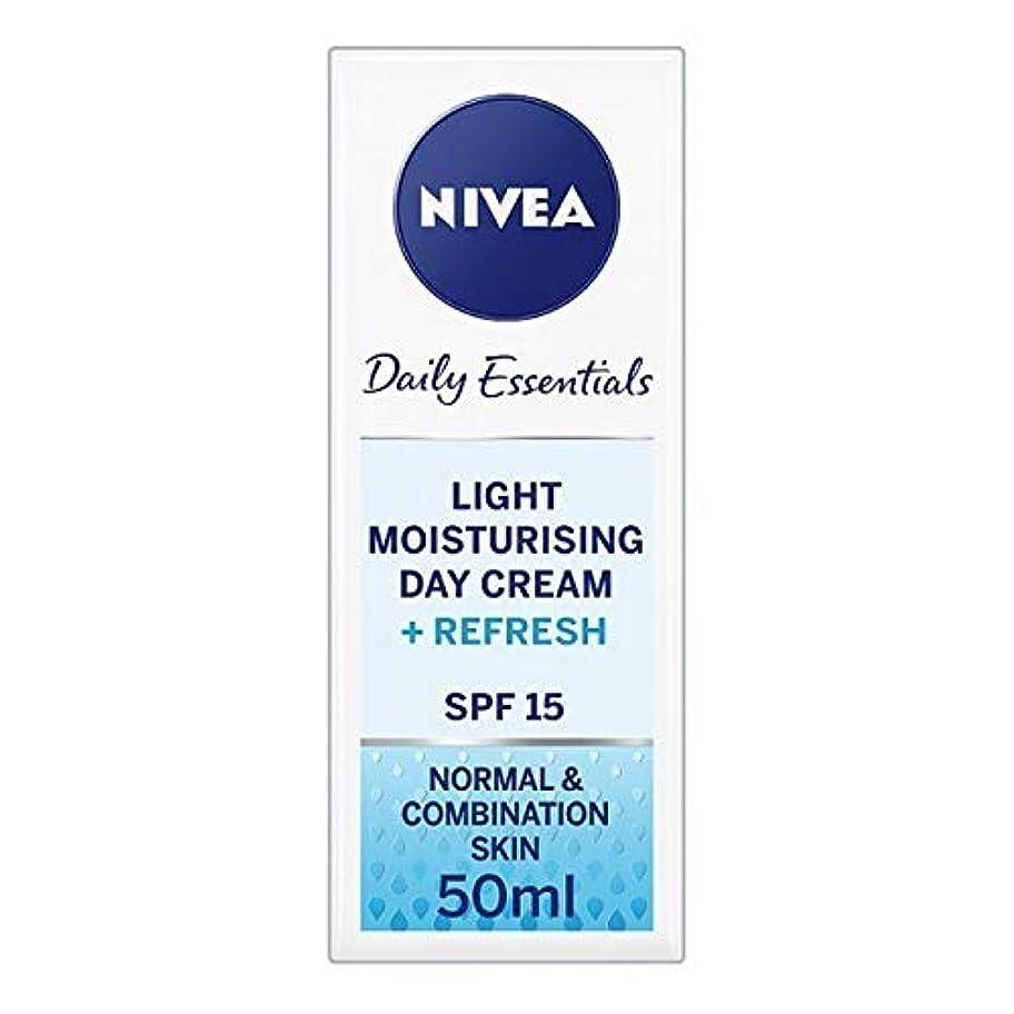 側溝テントバッグ[Nivea ] ニベアフェイスクリームライトモイスチャライザー、50ミリリットル - NIVEA Face Cream Light Moisturiser, 50ml [並行輸入品]