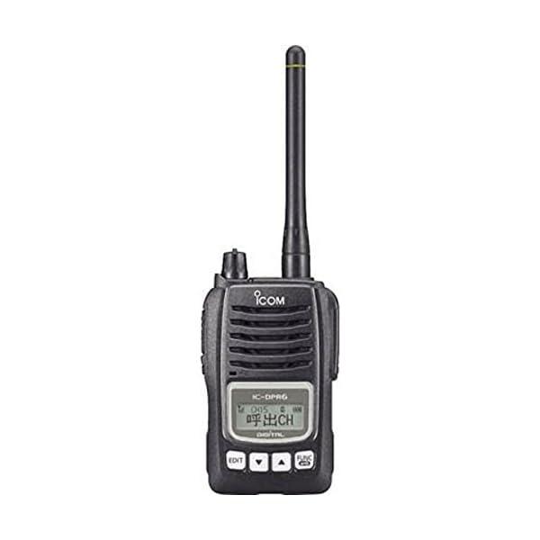 アイコム デジタル簡易無線(登録局)5Wタイプ ...の商品画像