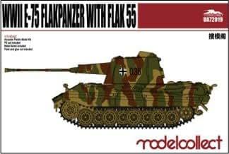 1/72 WWII 独 E-75 FlaK 55 対空戦車 プラモデル