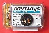 Mr. CONTAC (コンタックくん) コンパス付きキーホルダー/ミスターコンタック