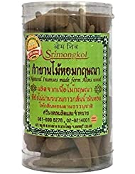 Srimongkol Agarwood Natural Incense Cones 200 Grams Grade AAA Organic (No Chemical :::Srimongkol Agarwoodナチュラル...