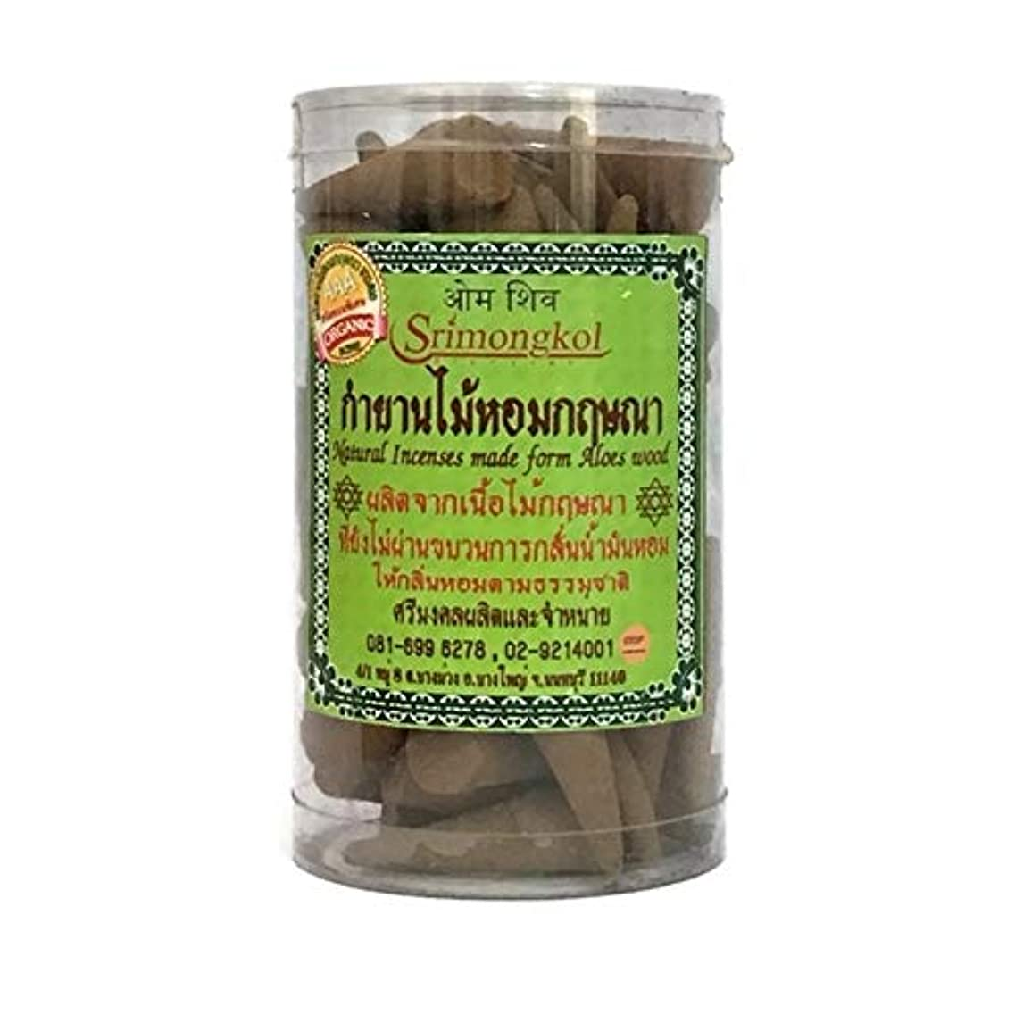 ブリッジ伝染病魅力的Srimongkol Agarwood Natural Incense Cones 200 Grams Grade AAA Organic (No Chemical :::Srimongkol Agarwoodナチュラル...
