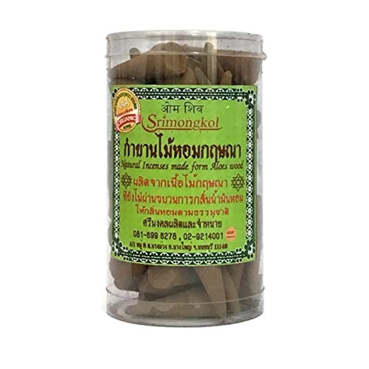 ボウリング塊のぞき見Srimongkol Agarwood Natural Incense Cones 200 Grams Grade AAA Organic (No Chemical :::Srimongkol Agarwoodナチュラル...