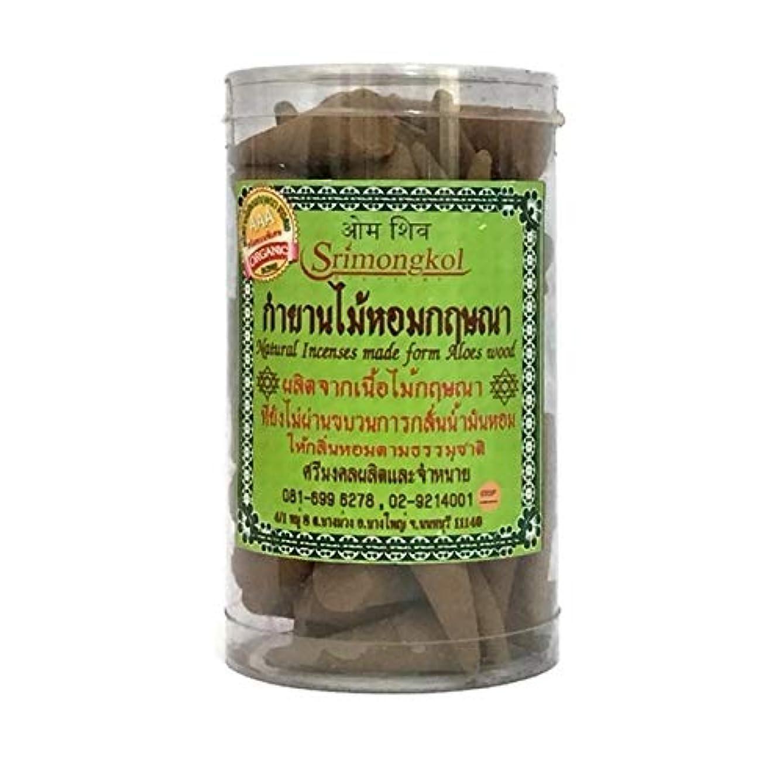 チケット消化器クーポンSrimongkol Agarwood Natural Incense Cones 200 Grams Grade AAA Organic (No Chemical :::Srimongkol Agarwoodナチュラル香コーン200グラムグレードAAA有機(化学薬品なし)