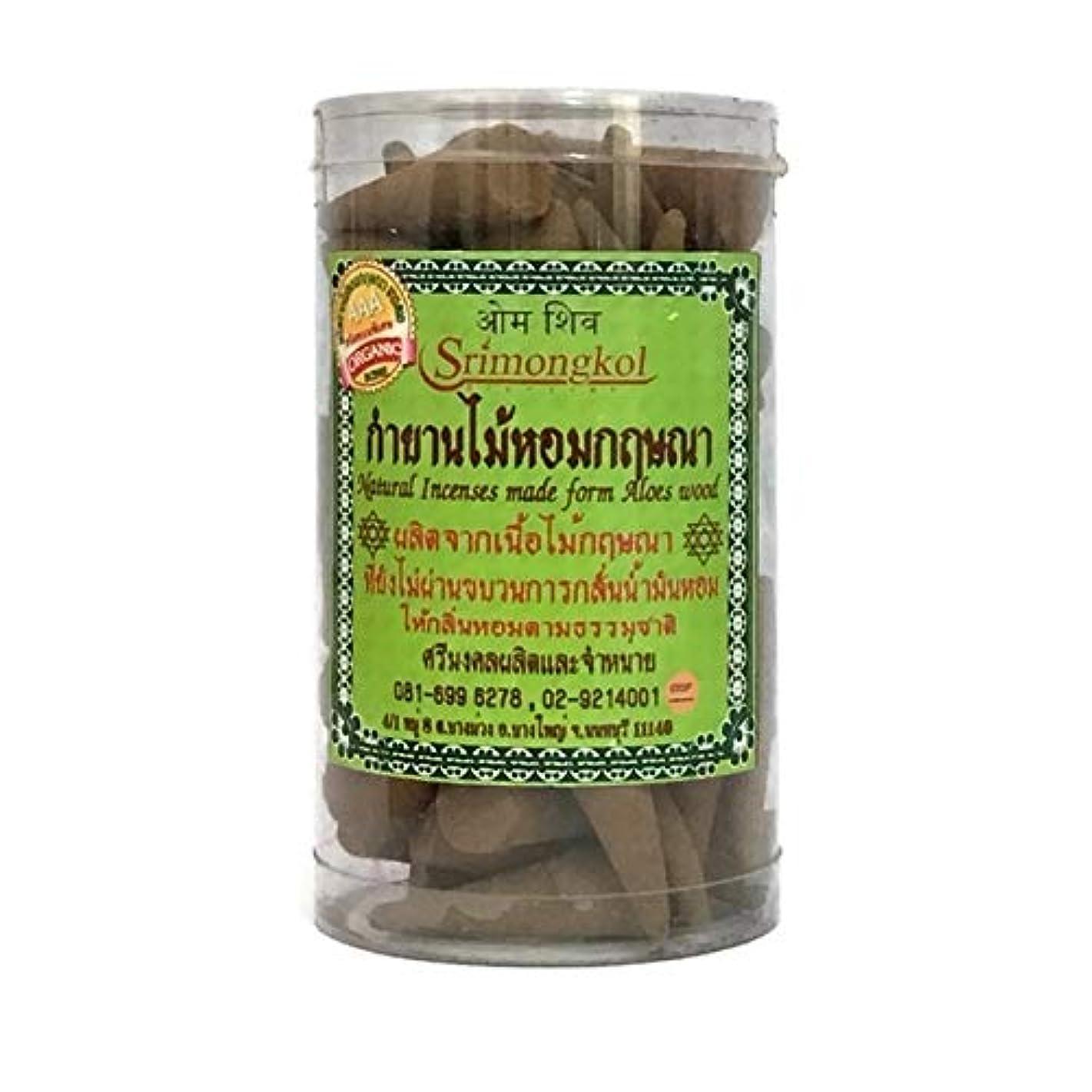 講堂法律ラッチSrimongkol Agarwood Natural Incense Cones 200 Grams Grade AAA Organic (No Chemical :::Srimongkol Agarwoodナチュラル...