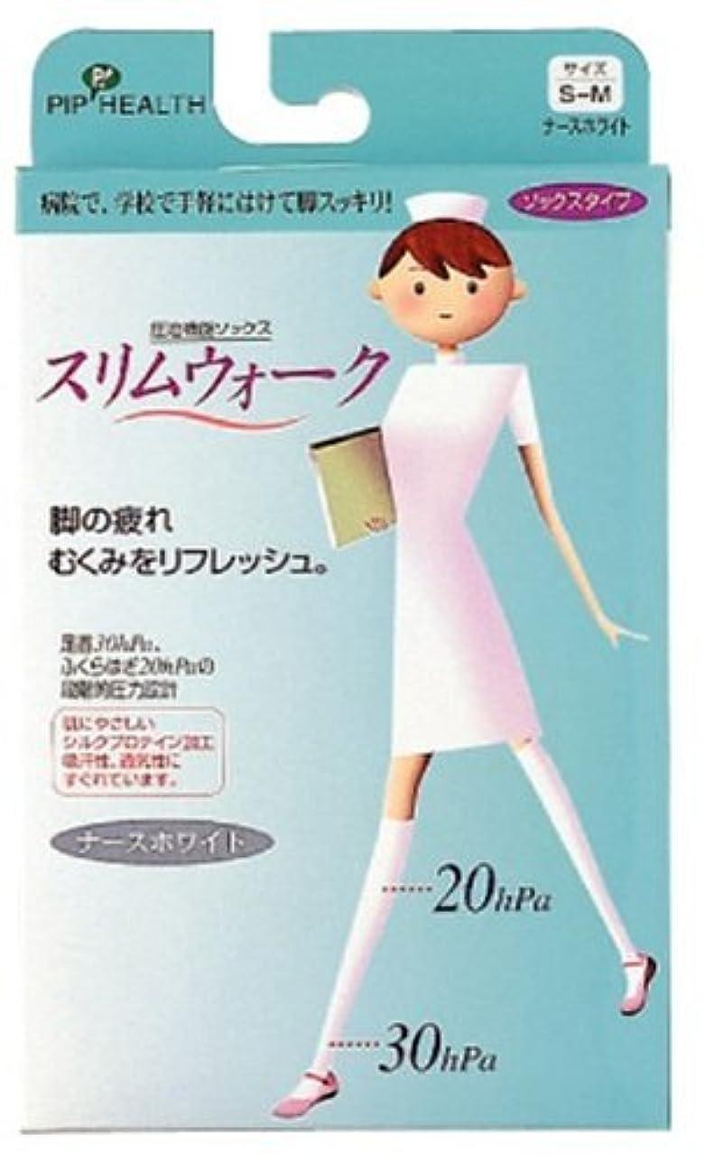 靴下系統的アカウント★2個セット★スリムウォーク ソックス ナースホワイト S-M(22~24cm)