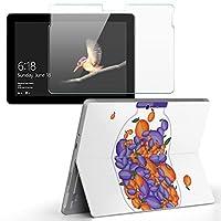 Surface go 専用スキンシール ガラスフィルム セット サーフェス go カバー ケース フィルム ステッカー アクセサリー 保護 果物 オレンジ 紫 009175