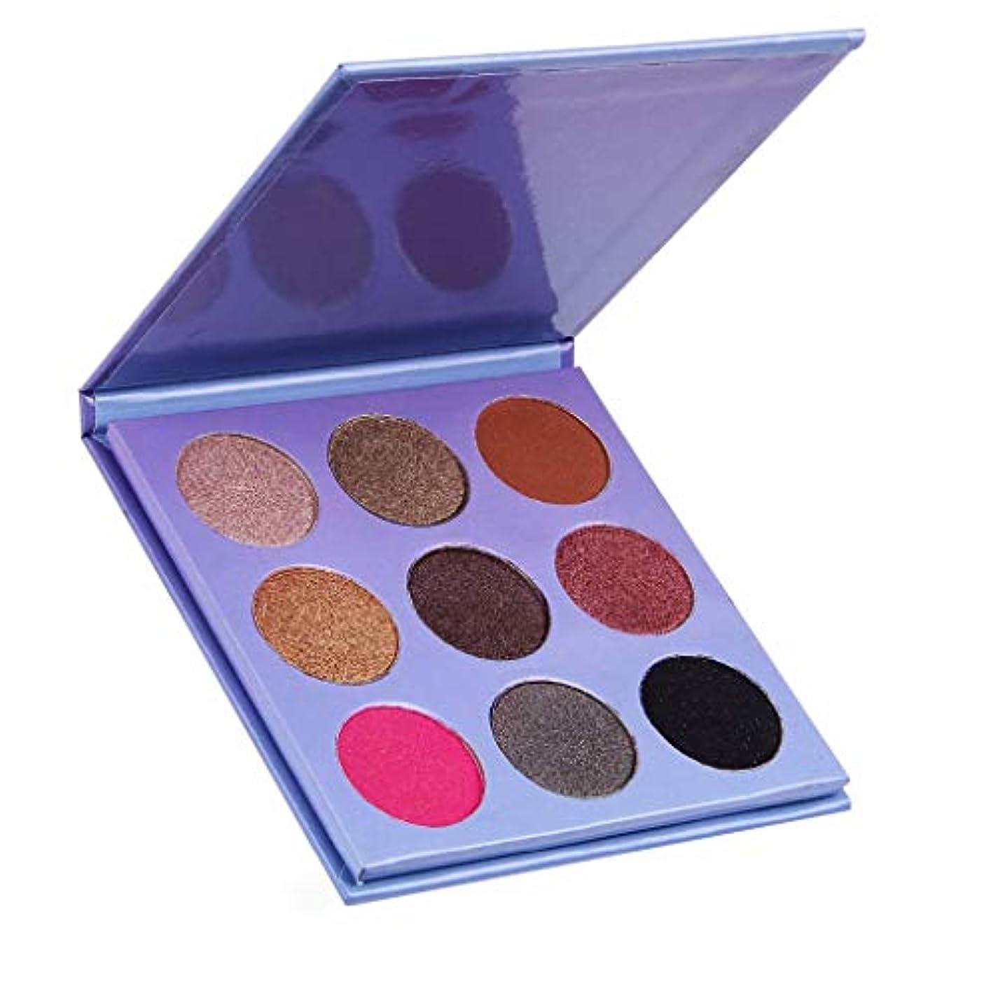 上がる日食小間9色化粧アイシャドウパレットシマーマットアイシャドー化粧品美容新しい