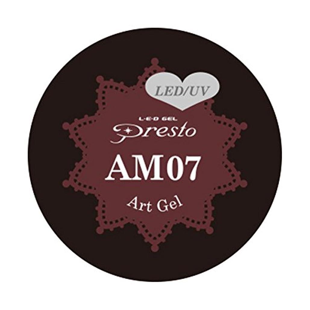 Presto アートジェル ミニ AM07 2g UV/LED対応