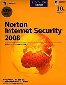Norton Internet Security 2008 スモールオフィスパック 10ユーザー