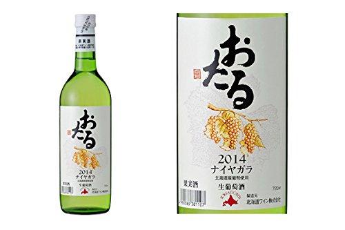 北海道ワイン おたる ナイヤガラ 白