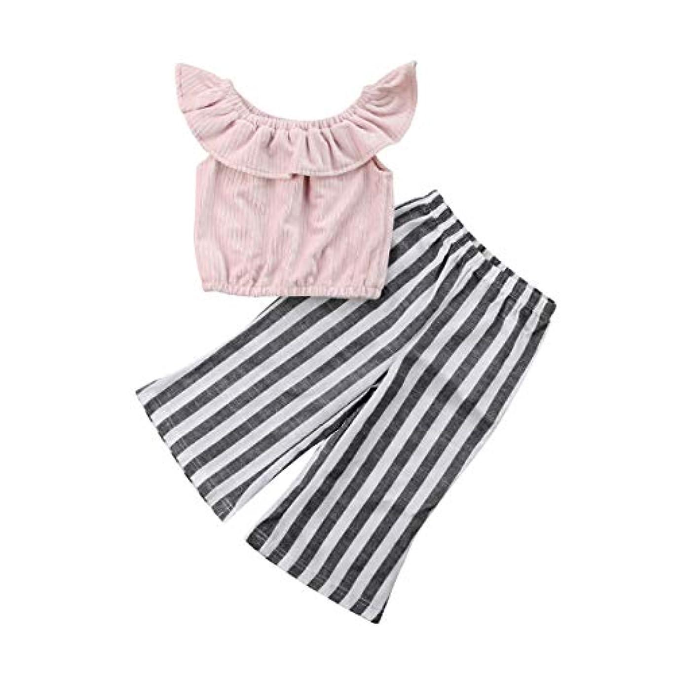アーカイブメリー謎めいたベビー服 トップス+ワイドパンツ キッズ 女の子 黒白ストリップ ピンク ゆったり ワイド足口 ファッション