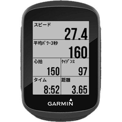 ガーミン エッジ(Edge) 130 日本版 本体のみ GPS...
