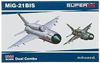 エデュアルド 1/144 MiG-21BIS 2機セット EDU4427 プラモデル