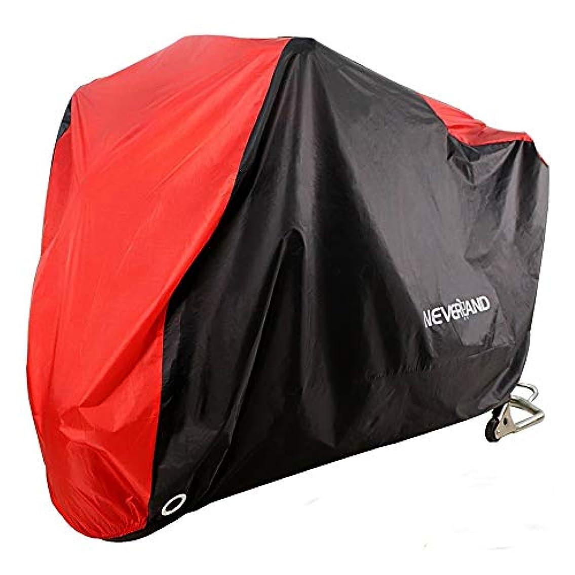 剛性難破船一致するUSPANDI 190T黒赤防水オートバイのカバーモーターズスクーターダスト雨雪UVプロテクターカバー屋内屋外 (Size : XL 245x105x125cm)