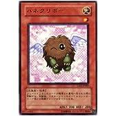 遊戯王カード ハネクリボー GX1-JP002UR