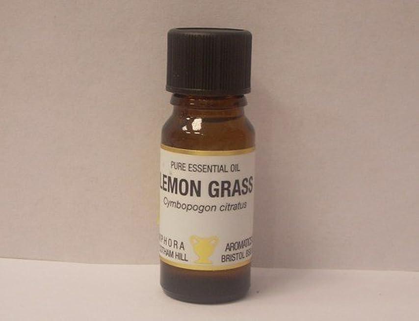 ウェーハヒロイックきらめきレモングラス 10ml エッセンシャルオイル