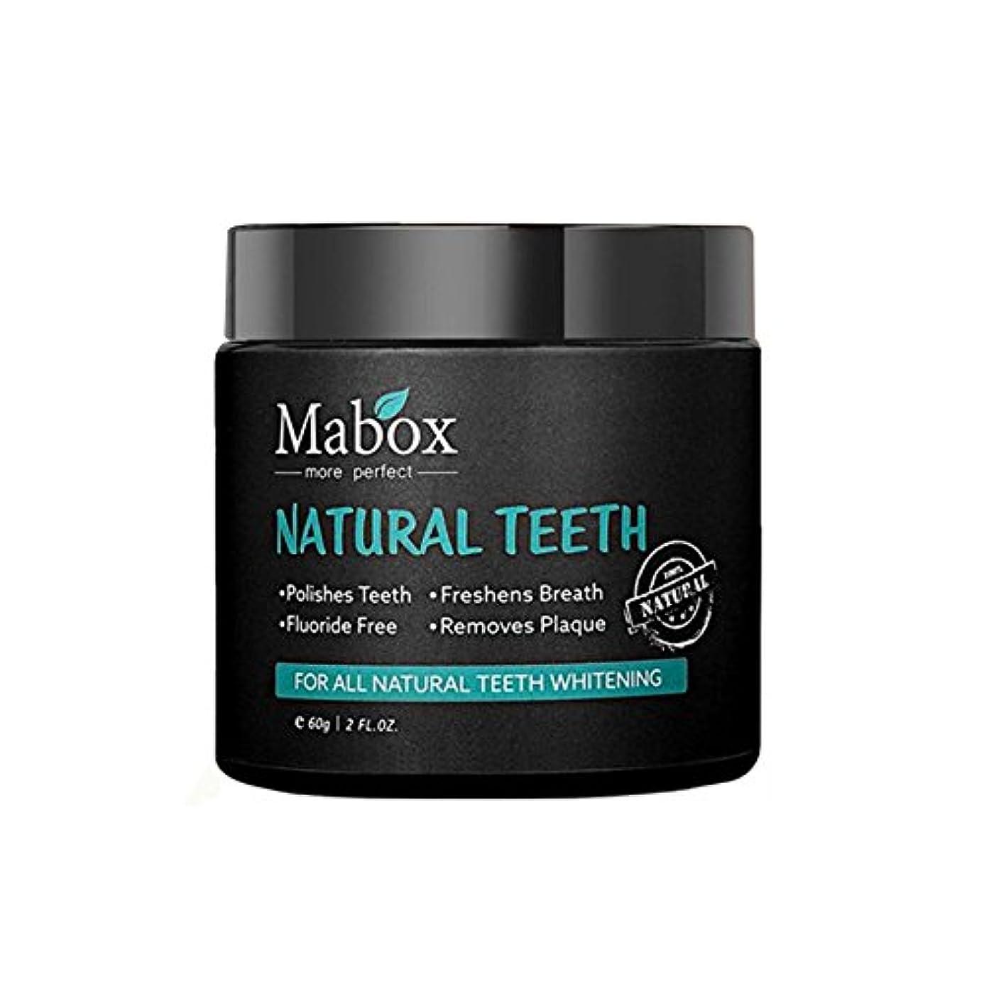 凍ったで出来ている東方TerGOOSE 歯磨きパウダー 歯磨き粉 ホワイトニング 歯周病 活性炭 竹炭 美白 黄ばみ 口臭 虫歯予防 歯周病予防