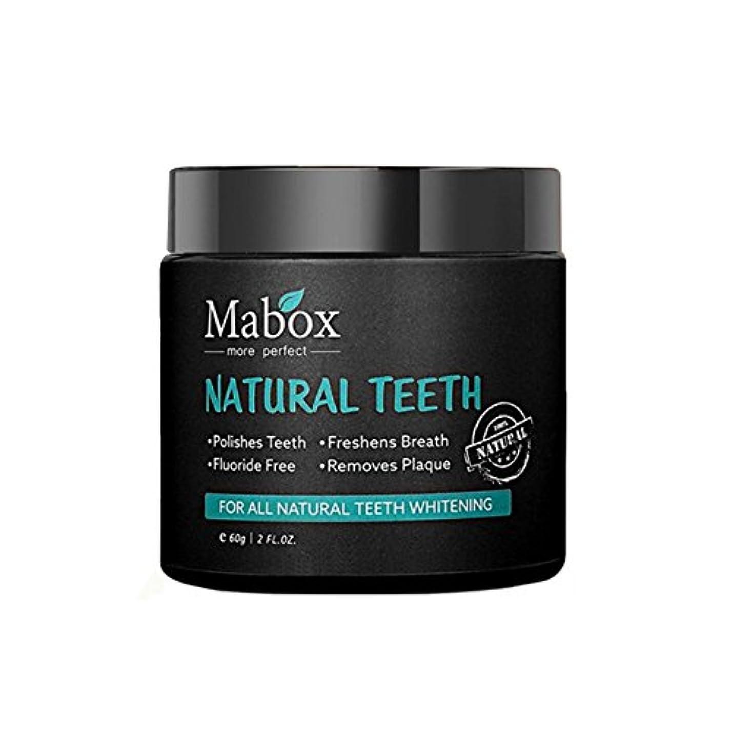 トライアスリート持続的大きいTerGOOSE 歯磨きパウダー 歯磨き粉 ホワイトニング 歯周病 活性炭 竹炭 美白 黄ばみ 口臭 虫歯予防 歯周病予防