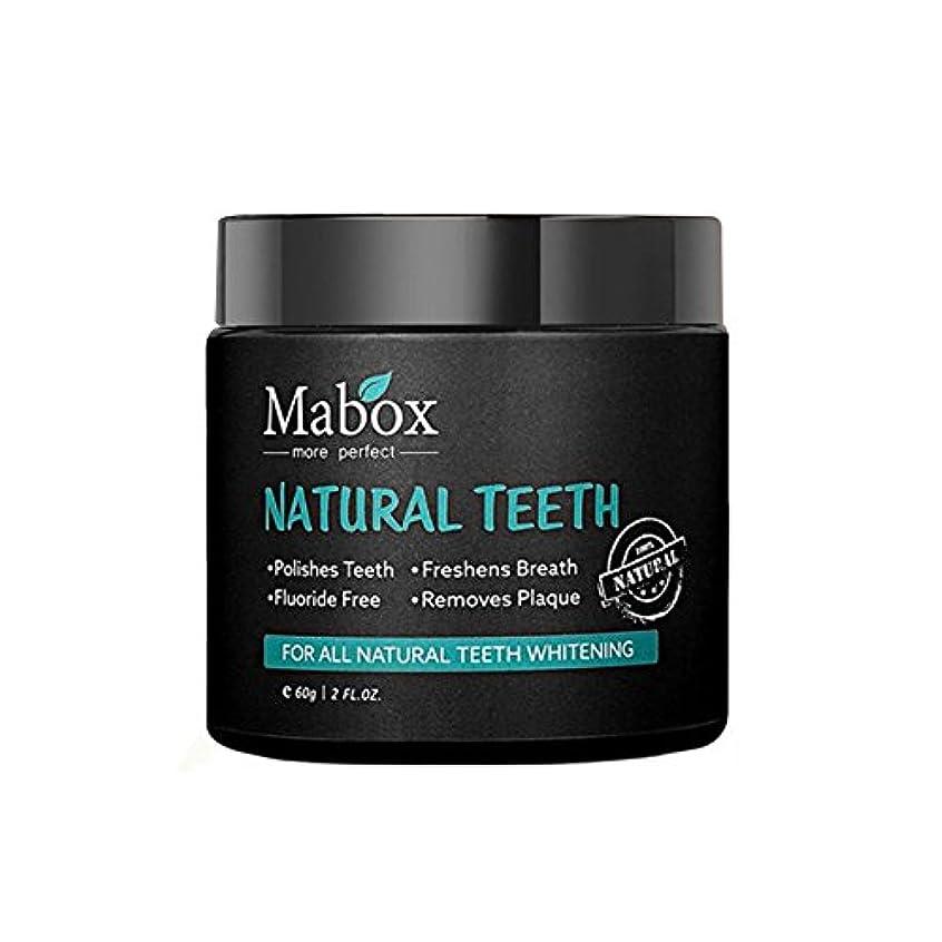 好みも優れたTerGOOSE 歯磨きパウダー 歯磨き粉 ホワイトニング 歯周病 活性炭 竹炭 美白 黄ばみ 口臭 虫歯予防 歯周病予防