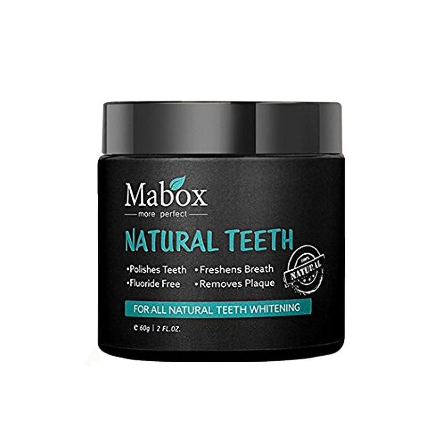 パーティーラショナル格納TerGOOSE 歯磨きパウダー 歯磨き粉 ホワイトニング 歯周病 活性炭 竹炭 美白 黄ばみ 口臭 虫歯予防 歯周病予防