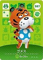 どうぶつの森 amiiboカード 第4弾 【387】 ゴメス