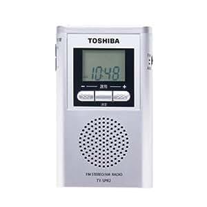 東芝 AM/FMポケットラジオシンセチューナーTOSHIBA TY-SPR2S