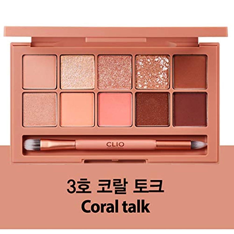 配偶者量でおもしろい【クリオ]プロアイパレット/クリオアイシャドウ (003_Coral Talk)