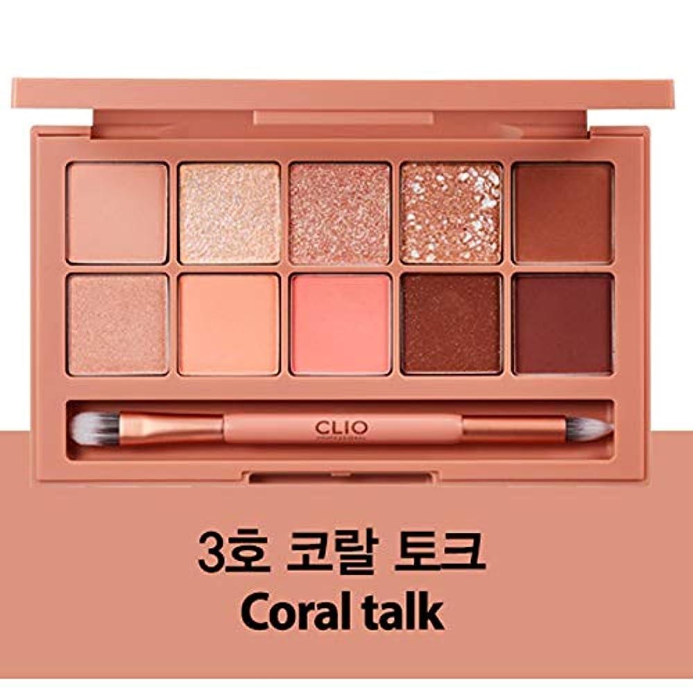 欠如素晴らしい日【クリオ]プロアイパレット/クリオアイシャドウ (003_Coral Talk)