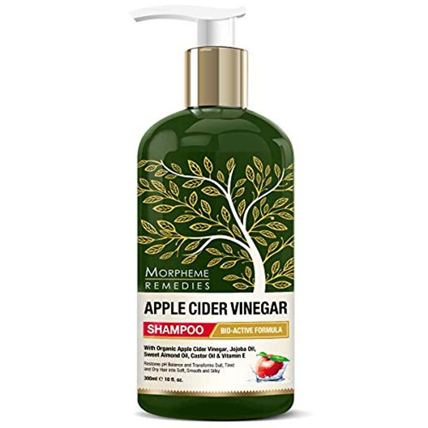 ドラマハシー市の花Morpheme Remedies Apple Cider Vinegar Shampoo (No Sulfate, Paraben or Silicon), 300ml - Transforms Dull, Tired...