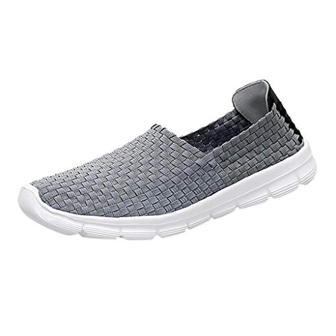 パトワ強調する費用[yoyorule-Fashion Sport Shoes] メンズ