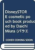 DisneySTORE cosmetic pouch book produced by Daichi Miura (バラエティ)