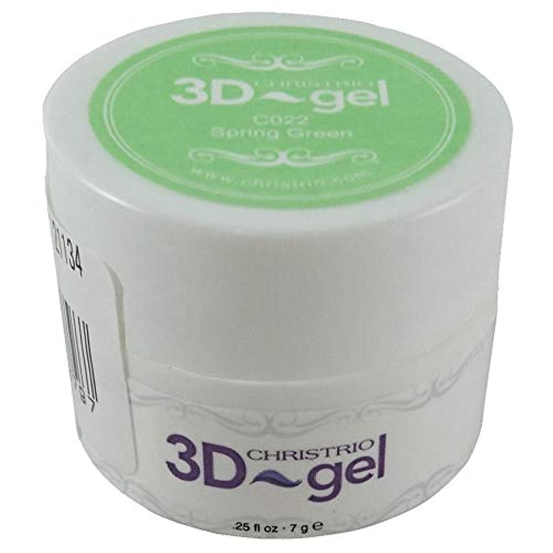 いっぱい計算爪CHRISTRIO 3Dジェル 7g C022 スプリンググリーン