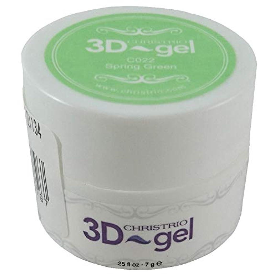 象帳面かわいらしいCHRISTRIO 3Dジェル 7g C022 スプリンググリーン