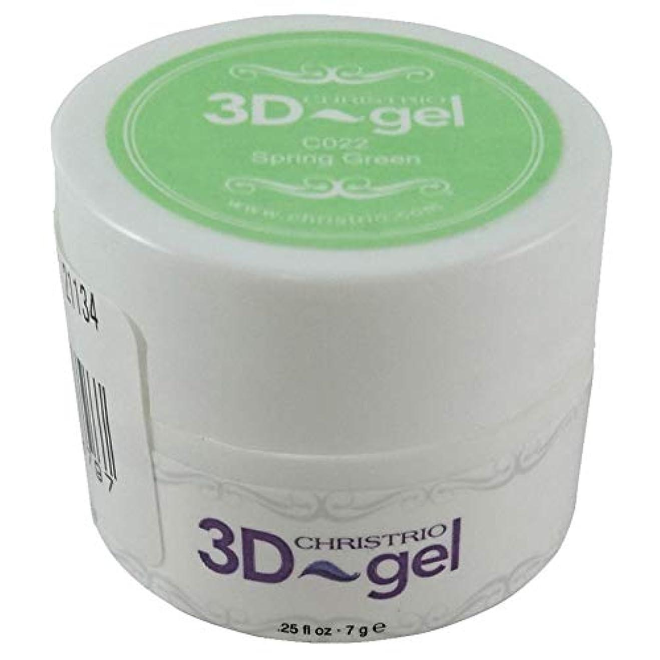 暴行連鎖その結果CHRISTRIO 3Dジェル 7g C022 スプリンググリーン