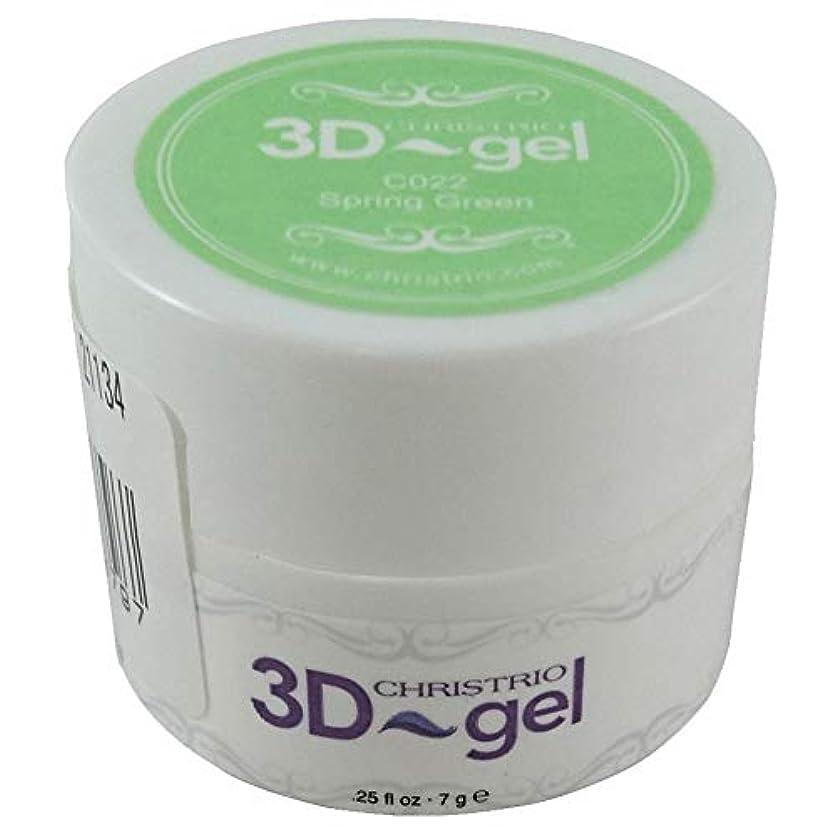 パンいま煩わしいCHRISTRIO 3Dジェル 7g C022 スプリンググリーン