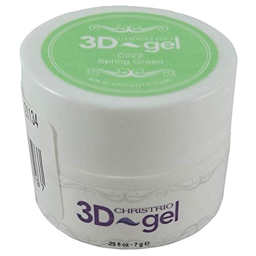 最近心配する既婚CHRISTRIO 3Dジェル 7g C022 スプリンググリーン