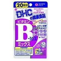 【DHC】ビタミンBミックス 20日分 (40粒) ×5個セット