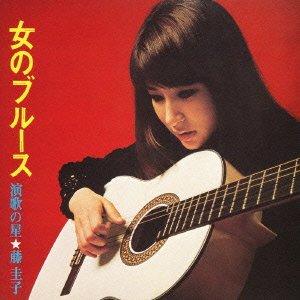 宇多田ヒカルの母で歌手の藤圭子、自殺か