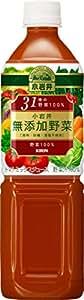小岩井 無添加野菜 31種の野菜100% 915gPET×12本
