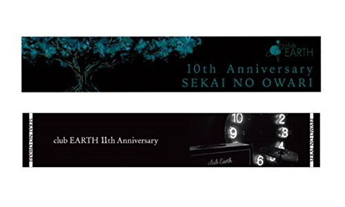 SEKAI NO OWARI club EARTH Anniversary マフラータオル 10th 11th