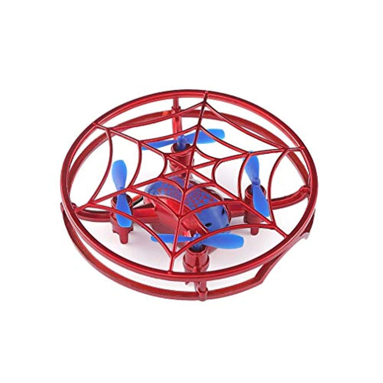 JJR/C H64高度保留GセンサーボイスプロンプトスパイダーミニRCドローンクアドコプター子供向けのUAV航空機子供用ギフト初心者おもちゃ(色:赤)