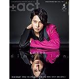 +act. ( プラスアクト )―visual interview magazine 2019年 5月号
