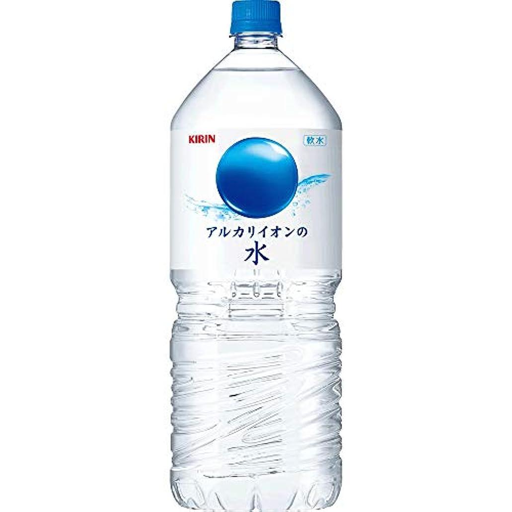 スプーンチキンあえぎ【6本入×2ケース】キリン アルカリイオンの水 2LPET