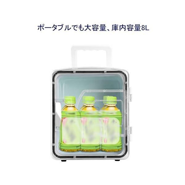 BESTEK 冷温庫 家庭 車載両用 ミニ冷蔵...の紹介画像4